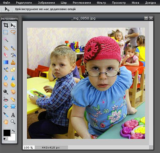 онлайн обробка фото