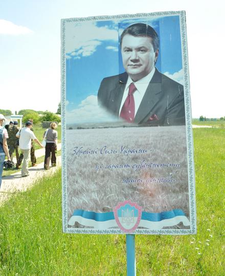 збройні сили Янукович Ющенко