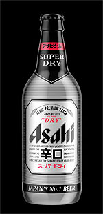 пиво Асахі