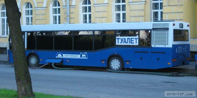 Автобус-туалет МАЗ-163