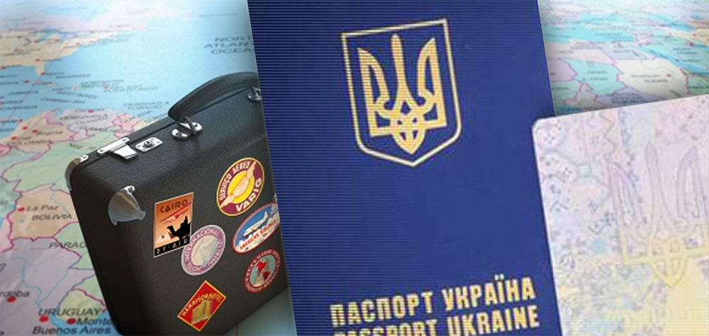 Загубили закордонний паспорт України