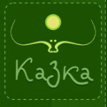 kazka-in-logo