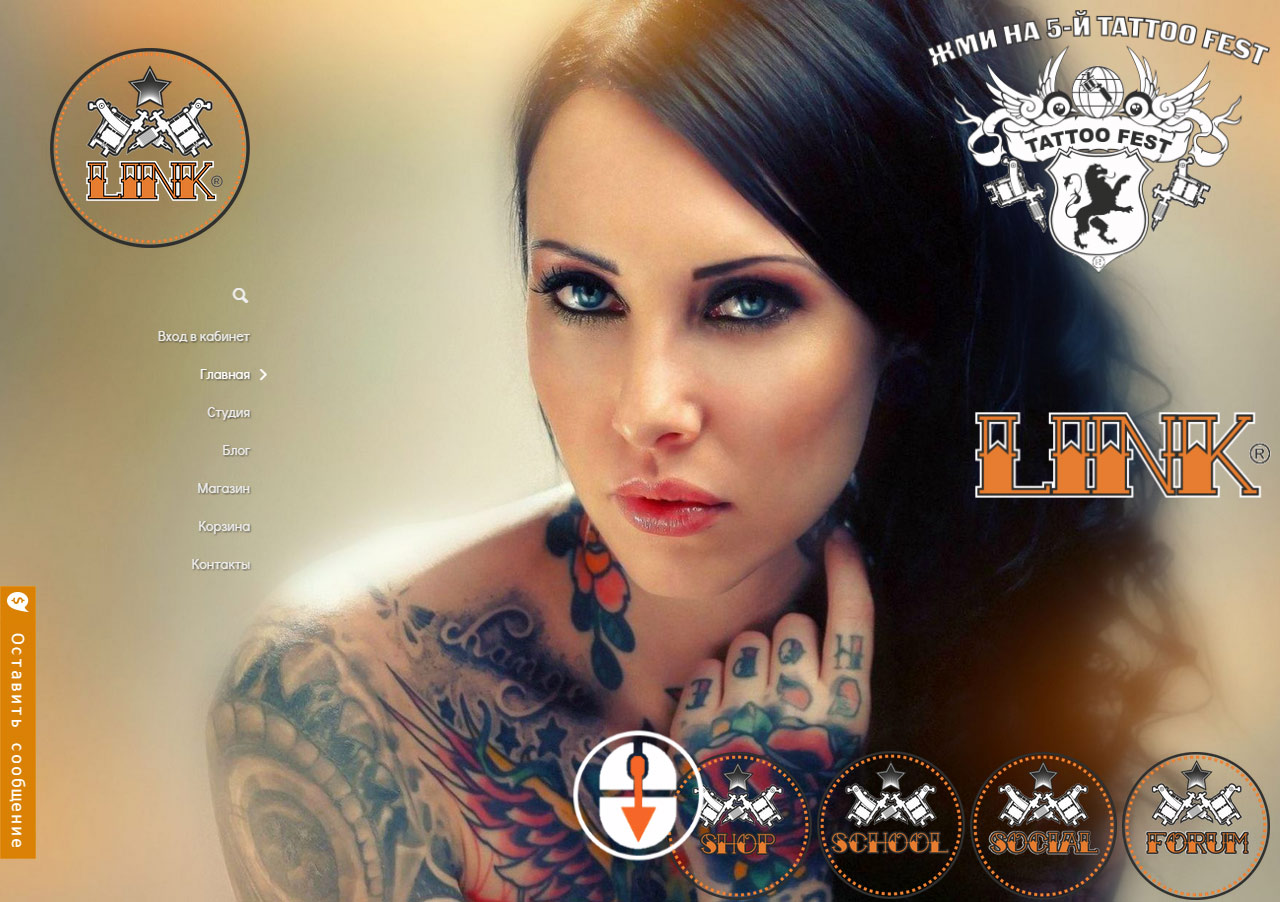 tattoo lviv
